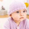 Bild von Schachenmayr Baby Smile Cotton 25g/ 92m